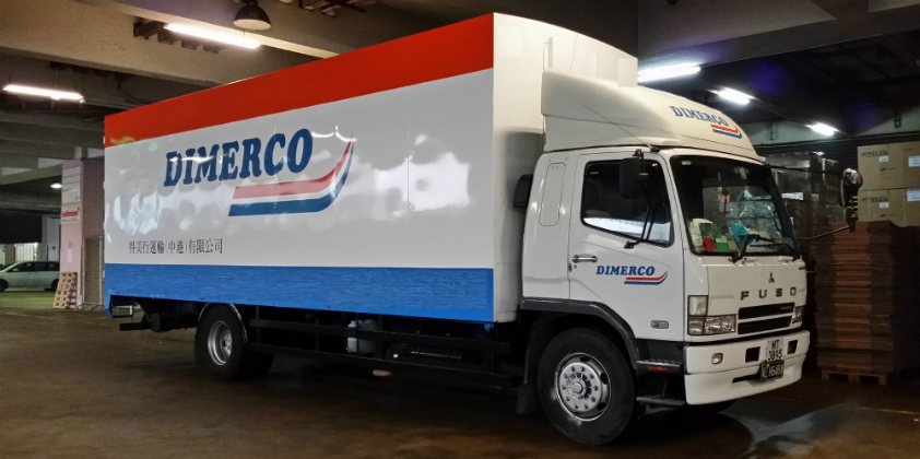 Dimerco Logistics announces restructure as CEO retires