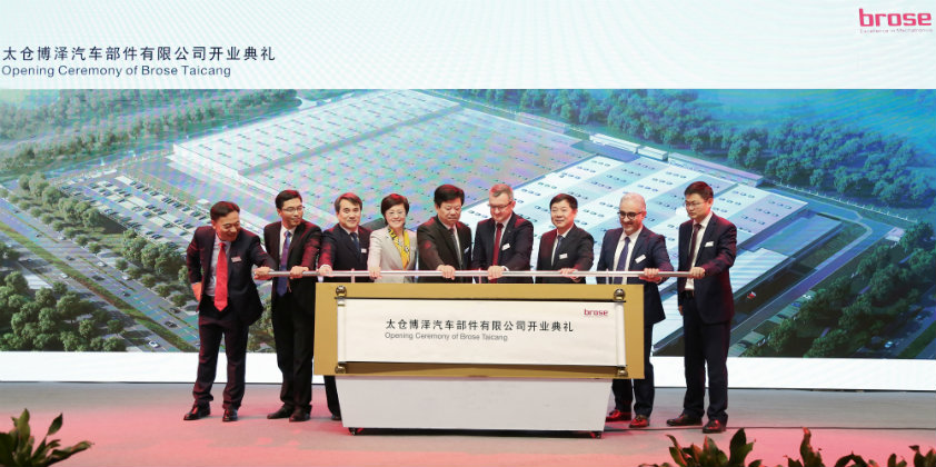 Brose expands its manufacturing facility in Taicang, China