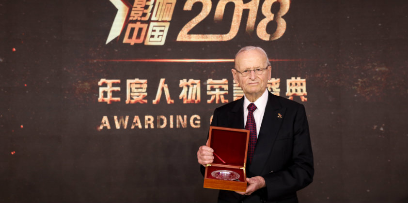 """Former VW Chairman Carl Hahn receives """"Person of the Year 2018"""" honour in China"""
