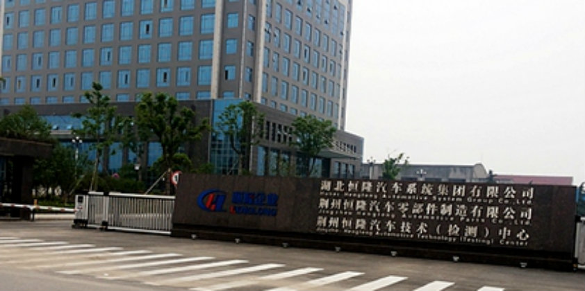 China Automotive Systems and Hyoseong Electric enter JV to manufacture electric motors
