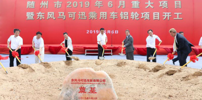Dongfeng and Maxion Wheels break ground on 2-million wheel plant