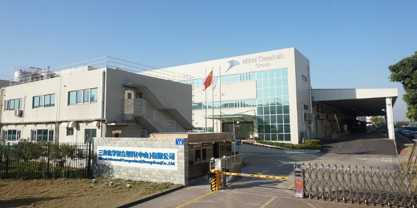 Mitsui Chemicals to open new facility in China producing Glass Fibre Reinforced Polypropylene