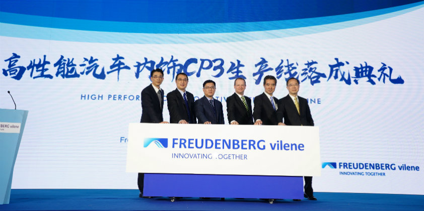 Freudenberg Performance Materials starts new line for production of headliners in China