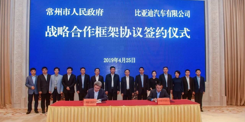 BYD to produce EVs in China's Changzhou National Hi-Tech District
